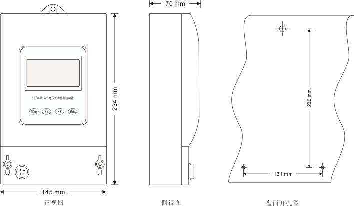 补偿装置-chjkwg-2高压无功补偿控制器
