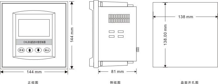 谐波监测装置原理接线图