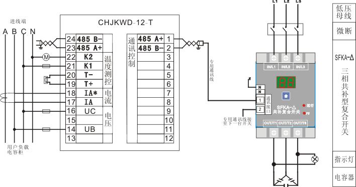 沪工集团红外线光电开关带电蓉接线图