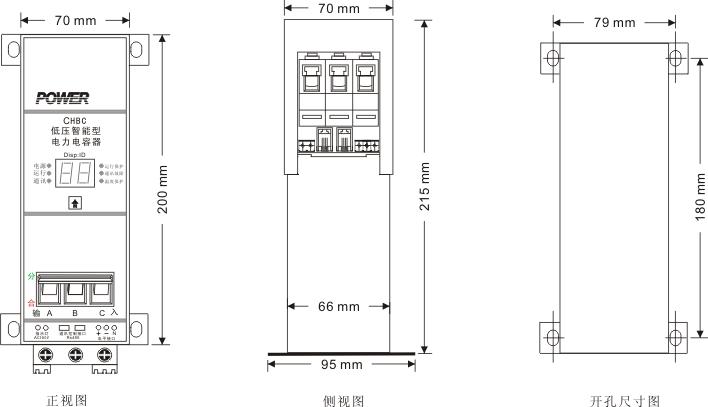 低压电力电容器_/3 智能型电力电容器